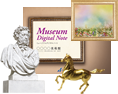 Museum Disital Noteイメージ