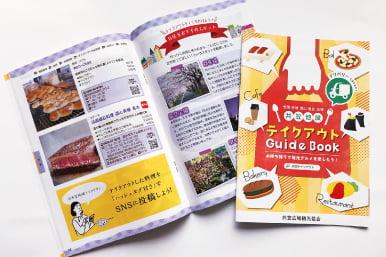 印刷物・WEB