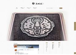 株式会社烏城彫協会 様:Webサイト